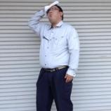 『「イケてる連勝記録の男 佐々木」からのイケてるお知らせ』の画像