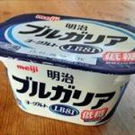 「ブルガリアヨーグルト」2商品が4月から実質値上げwww