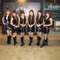 東京ゲームショウ2012 その94(Avatrip)