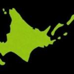 【満員電車】北海道民「ほんと東京の満員電車の混み具合はヤバい・・・」(画像あり)→→東京都民「その電車、ガラガラですよ!」