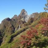 『紅葉登山 九重・黒岩山から阿蘇・根子岳へ』の画像