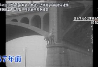 元KAT-TUN田口が大麻で逮捕wwwww