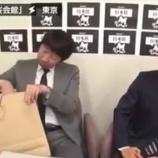『藤井聡太四段 師匠と並んでインタビュー、杉本師匠から【チョコレートのプレゼント】(13:20)』の画像
