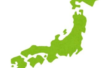 【悲報】日本を支えていた不要不急さん、倒れる