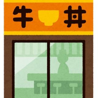 ぴんくぴっぐ備忘録 岩手盛岡生活ブログ