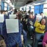 『【福岡】カレッジ福岡のバスハイク2』の画像