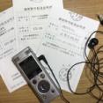 コロナ報道の公開質問に全在京キー局無回答 支配体制の門番たち