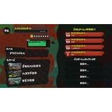 『【スプラトゥーン】フェスマッチは、ご飯チームばっかりで、対戦相手のパンチームが決まらない!』の画像