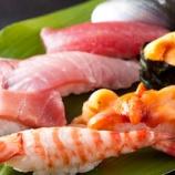 『寿司で食う順番すすめてくるハゲwwwwwwww』の画像