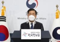【慰安婦問題】韓国外相「日本の真なる謝罪で99%解決」