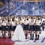 『【乃木坂46】超速報!!!『9thバスラ2期生ライブ』ライブ写真が早くも大量公開!!!!!!!!!!!!』の画像