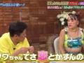 坂上忍「フワちゃんて恋とかすんの?」フワ「あんたとの関係性で教えるわけ無いじゃん」