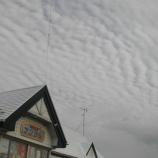 『遠野の空と土砂降りの今日』の画像