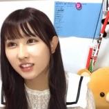 『[動画]2020.09.26(22:27~) SHOWROOM 「=LOVE(イコールラブ) 山本杏奈」@個人配信』の画像