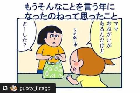 【しっかり者】優しい姉のこまめちゃん