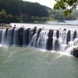 『いつか行きたい日本の名所 沈堕の滝』の画像