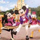 『【香港最新情報】「ディズニーの城オープン!15周年記念プレゼントも」』の画像