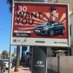 【韓国】モロッコの現代自動車の看板が「旭日旗」!日本車に見せたかったのか? [海外]