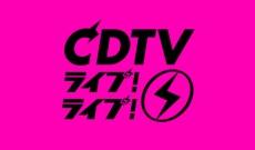 乃木坂46の出演時間は…!? 『CDTVライブライブ 秋のラブソング4時間SP』タイムテーブルはひる12時解禁!