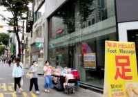 【韓国】自営業4割が廃業検討・・・コロナ長期化で募る疲弊