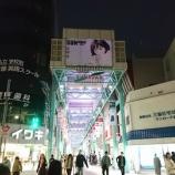 『吉祥寺 商店街をブラブラ食べ歩き♪鯛焼き『天音』&『上海焼き小籠包』&『ジョンノハットグ』そして文具『36(サブロ)』』の画像