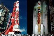 韓国「日本がこれ以上軍国化するなら、韓国は中国と共に核武装する」