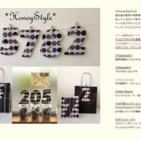 『12月15日「紙ものワークショップ」開催 戸田市オレンジキューブにて!』の画像