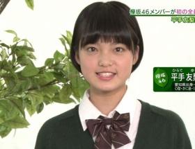 欅坂46 平手友梨奈「私はチヤホヤされたくてアイドルになったわけではない」