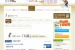 NHK BS放送『にっぽん縦断 こころ旅』で火野さんは、源氏の滝を目指したみたい!【情報提供:森本さん、シオアジさん】