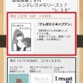 2/24歌姫庭園
