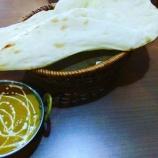 『【グルメ】今治のおいしいインドカレー屋さん。ナマステ食堂!』の画像
