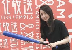 【衝撃】佐々木琴子、笑顔でバットを・・・・・?!!