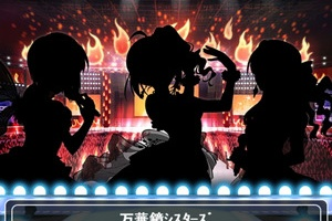 【グリマス】ULA予選リーグ5 ライバルアイドル最上位まとめ