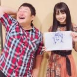 『【乃木坂46】ツイッターアイコンになってるw 賀喜遥香が描いたオテンキのりが引くほど上手すぎるwwwwww』の画像