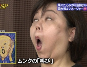 金スマの顔ヨガが放送事故wwwwwwww