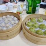『台湾に訪れたら食しておきたいおすすめグルメ』の画像