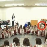 『【乃木坂46】かりんちゃんが年越しジャンプのとき、全然跳べてなくてワロタwwwwww【いつのまにか、ここにいる】』の画像