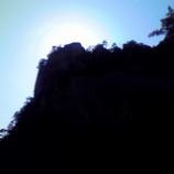 『絶壁の上で』の画像