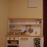 『インテリアとしても楽しめる、可愛い「ままごとキッチン」の画像集』の画像