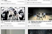 韓国紙<#`Д´>「「韓流禁止」発言も形無し…K-POPが日本の人気動画上位を席巻!!」
