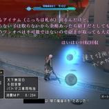 『翠煙の海妖兵団オートマ討伐法ワンオペ編』の画像