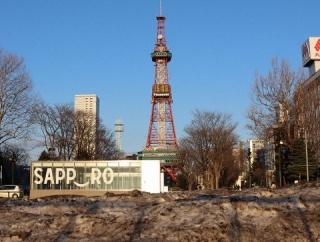 初めて札幌行くからいろいろ教えて