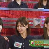 『KEYABINGO!3のメイキング映像での平手友梨奈と渡邉理佐がきゃろいと話題に!』の画像