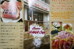 自宅ポストにチラシが!タカカフェ。11月より『Bistro TAKA Cafe』をオープンするみたい!~和食・フレンチ・イタリアンなどを融合させた創作料理~