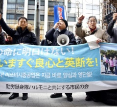 外国人「断行すれば?」韓国地裁、日本企業資産に初の売却命令。