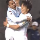 『[J1]札幌 MFチャナティップがJリーグ初ゴール!! 2点ビハインドから3-3のドロー決着!! 貴重な勝ち点1』の画像