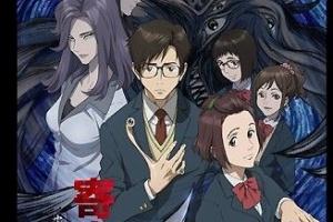アニメ版「寄生獣」主演は平野綾、花澤香菜など