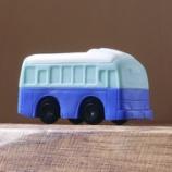 『ミニカーみたいな消しゴム ダイソー おもしろけしごむ 乗り物3』の画像