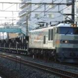 『【過去画】EF510-510牽引 水戸工臨』の画像