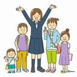 『【クリップアート】いろいろな年齢の子どもたちのイラスト』の画像
